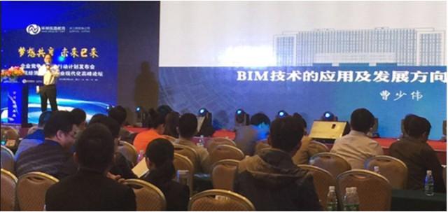 北京环球优路教育培训