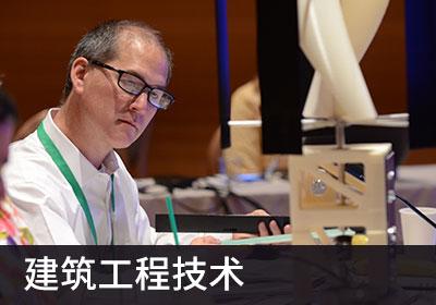 北京建筑工程造价员培训班