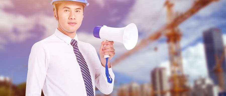 南京二级建造师培训机构多少钱?