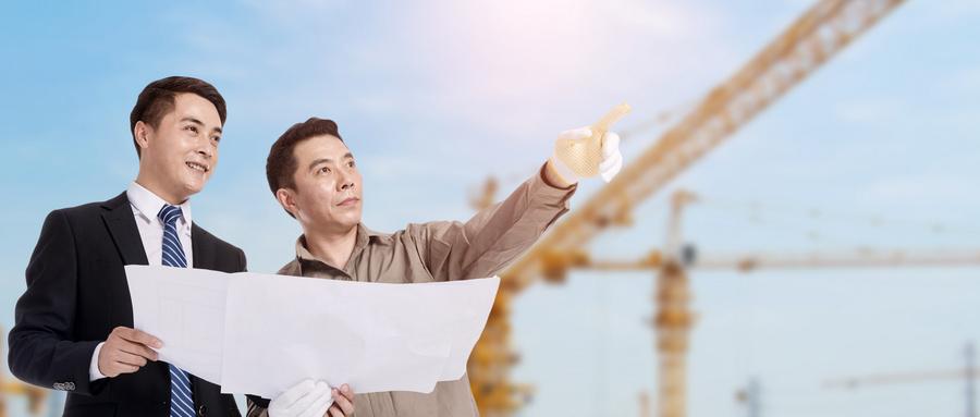 造价工程师证书含金量如何?