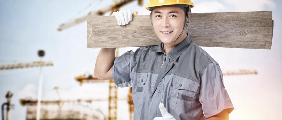 2020年一级建造师怎么样查询